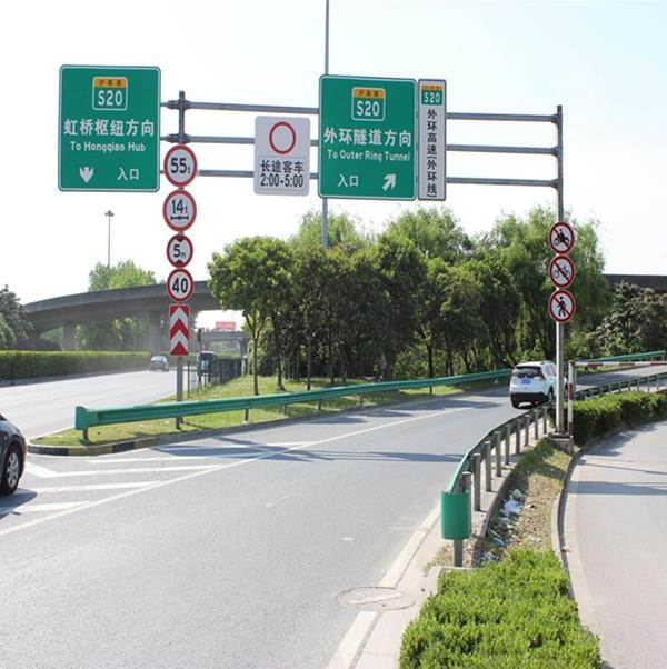 白銀交通警示標牌